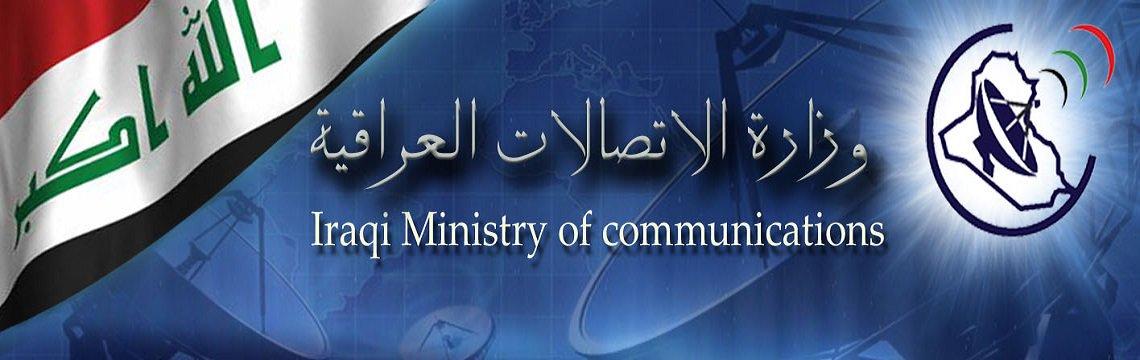 Communications denies reports on cutting Internet service across Iraq 5ca280b957d66